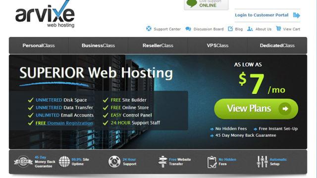 Arvixe Web Hosting(Arvixe ウェブホスティング)の評判と口コミ・サーバースペック