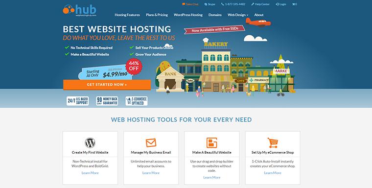 WebHostingHub(ウェブホスティングハブ)の評判と口コミ・サーバースペック